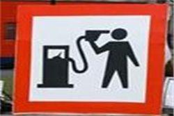 В Украине -- одни из самых высоких цен на бензин