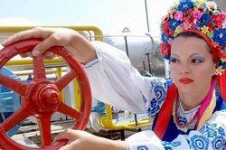 Украина сокращает закупки российского газа