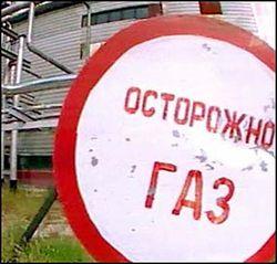 В России не верят в «газовую независимость» Украины