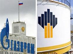 Роснефть и Газпром будет проверять счётная палата