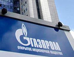 Газпром теряет монополию, падают добыча и продажи на экспорт