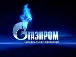 """""""Газпром"""" - крупнейшая российская компания"""