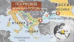 """""""Газпром"""" и ЕАД подписали инвестрешение по """"Южному потоку"""""""