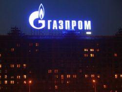 СМИ: Закат «Газпрома» неминуем