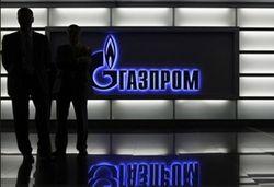 Трейдеры биржи: чем грозит России сокращение прибыли Газпрома