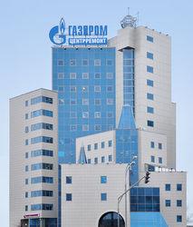"""Степашин рассказал о последствиях проверки """"Газпрома"""""""