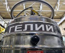 Для производства гелия у Газпрома будет французский партнёр