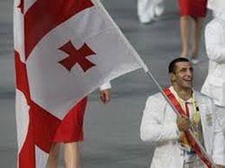 Грузия официально согласилась участвовать в Сочи-2014