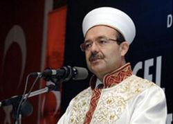 Турецкий имам раскритиковал главного муфтия Саудовской Аравии