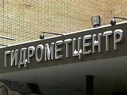 Одноклассники о решении гидрометцентра РФ поздравить с 8 марта прогнозом по Фаренгейту