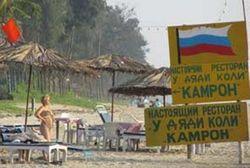 В Гоа россияне не чувствют себя интуристами