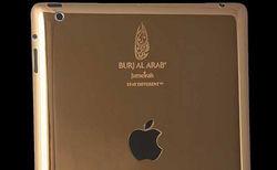 Фирменные iPad