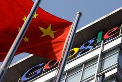 Китайский рынок всё ещё отпугивает Google