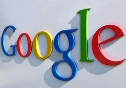 Google выплатит штраф за нарушение приватности
