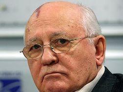 В России хакеры сообщили о «смерти Горбачева» под видом информагентства