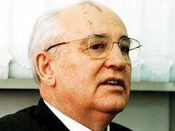 Горбачев снова призывает к перестройке, теперь... Россию