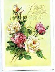 17 мая – день рождения Галины Старовойтовой, Валерии Новодворской и Екатерины Редниковой