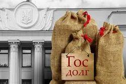 Госдолг Украины вырос в 2012 году на 8,9 процента