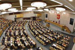 Госдума не отменила запрет на усыновление российских детей в США