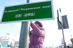строительство гостиницы Пекин