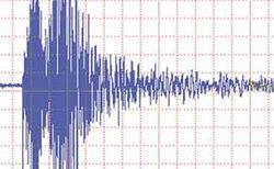 В Бурятии и на Камчатке произошли землетрясения