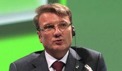Сбербанк хочет заработать миллиард долларов в 2013 году