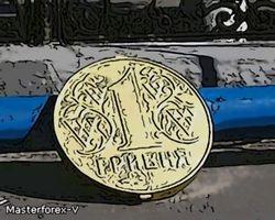 Почему НБУ укрепил курс гривны к евро, франку и новозеландскому доллару?