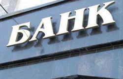 Доверие к депозитам: почему украинцы доверяют меньше гривне