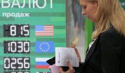 Два кризиса и Россия утопили гривну
