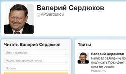 Губернатор Ленобласти сообщил через Твиттер о своей отставке