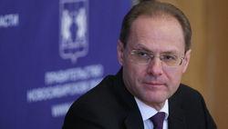 Парадоксы РФ: губернатор Новосибирской области оказался беднее супруги в полтора раза, - СМИ
