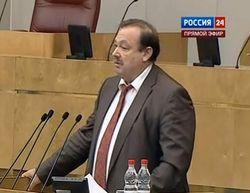 Гудков: еще несколько акций и власть пойдет на серьезные уступки
