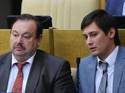 «Справедливая Россия» исключила отца и сына Гудковых из своих рядов