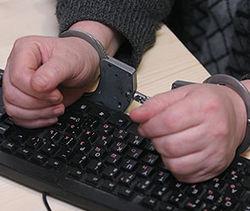 арест хакера