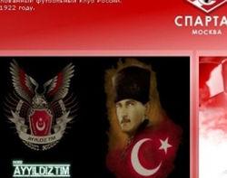 Хакерская атака на сайт Спартака или добро пожаловать в Турцию