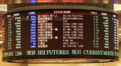 За счёт сырьевой торговли гонконгская фондовая биржа диверсифицирует свой бизнес