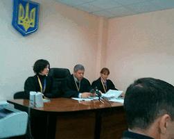 """Суд запретил акцию протеста в """"Межигорье"""""""