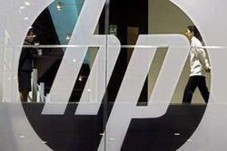 Внедрением системы «112» на Украине займётся Hewlett-Packard