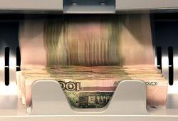 Эксперты о курсе рубля при оттоке капитала из РФ в 50 млрд долл