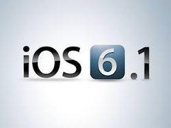 В файлах взломанной iOS 6.1. обнаружили кнопку «Radio Buy»