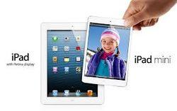 iPad с 128 мегабайтами памяти стоит почти тысячу долларов
