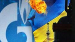Эксперты: Газпром вряд ли выиграет очередную «газовую битву» с Киевом