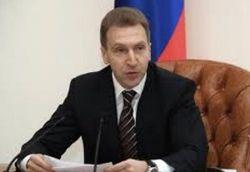Власти РФ не будут помогать потерявшим деньги в банках Кипра