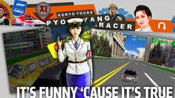 В Северной Корее выпустили первую компьютерную игру – реформы идут?