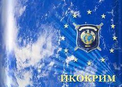 ВКонтакте об аресте главы ИНОКРИМ в Сибирском федокруге