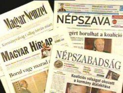 Путин указал Украине, что ей делать –СМИ Венгрии
