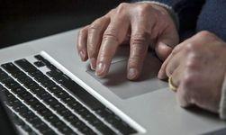 С 1 июля в Узбекистане начнет работу «электронное правительство»