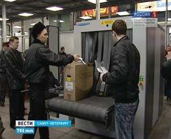 На вокзалах России вводится досмотр, как в аэропортах