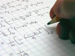 ЦТ по математике