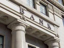 Туристический банк